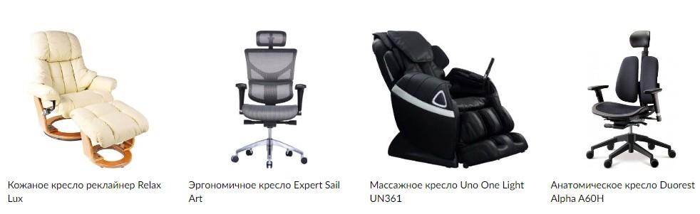 Реклайнер-кресло позволяет дать отдых